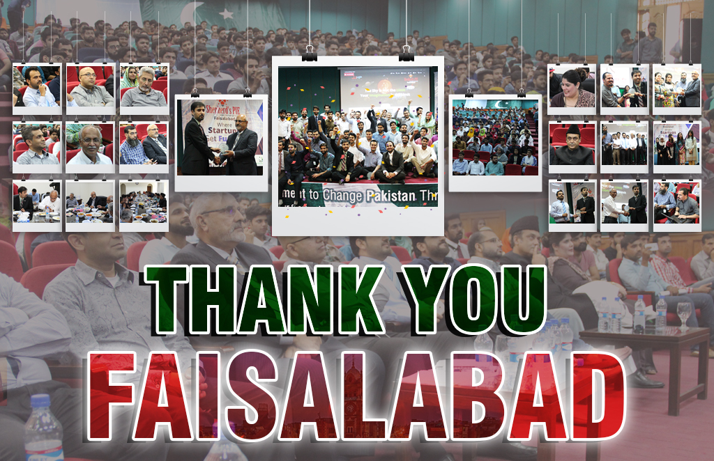 thanku blog pic Faisalabad